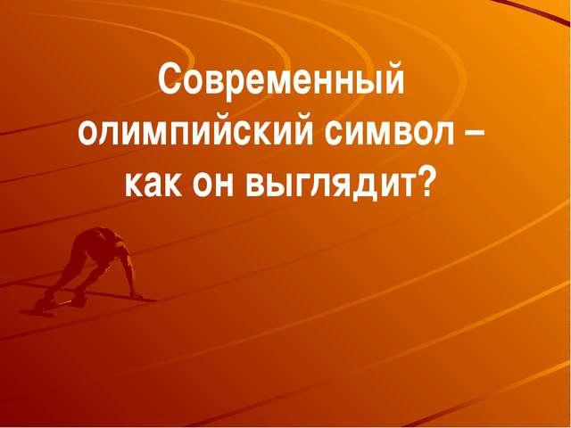 Назовите зимние виды спорта. Лыжи, коньки, санки