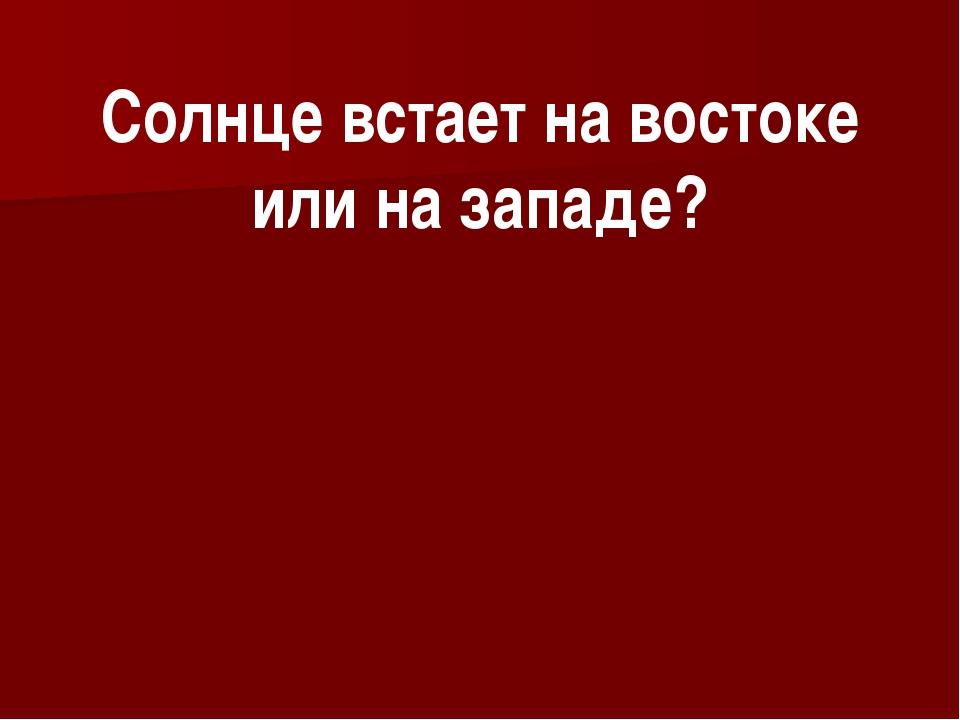 Горы в Челябинской области. Уральские