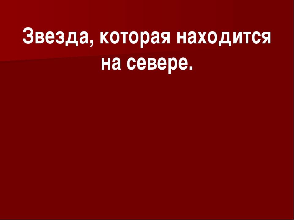 Столица Южного Урала. Челябинск