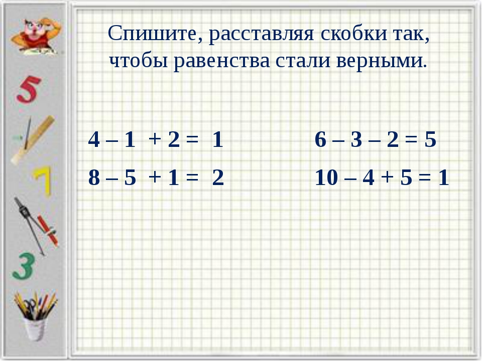 6 3 - 1 балл за каждый пример) вместо звездочек запишите пропущенные цифры