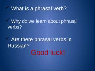 What is a phrasal verb? Why do we learn about phrasal verbs? Are there phras