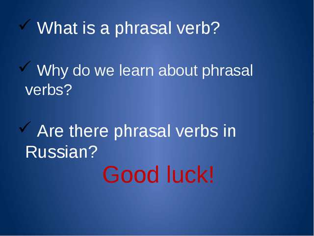 What is a phrasal verb? Why do we learn about phrasal verbs? Are there phras...