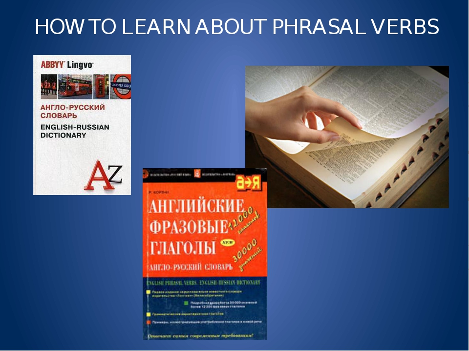 HOW TO LEARN ABOUT PHRASAL VERBS