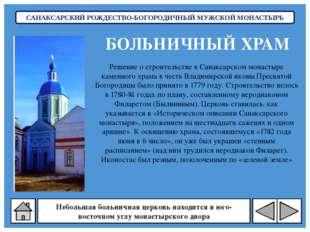 ПАЙГАРМСКИЙ ПАРАСКЕВО-ВОЗНЕСЕНСКИЙ ЖЕНСКИЙ МОНАСТЫРЬ