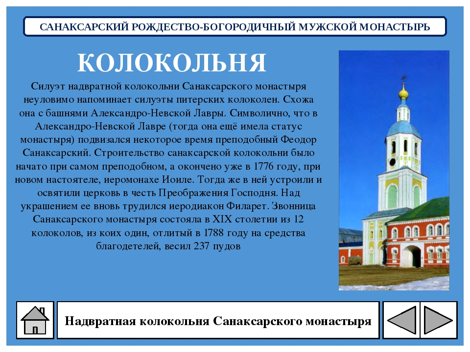 КУРИЛОВСКИЙ СВЯТО-ТИХВИНСКИЙ ЖЕНСКИЙ МОНАСТЫРЬ
