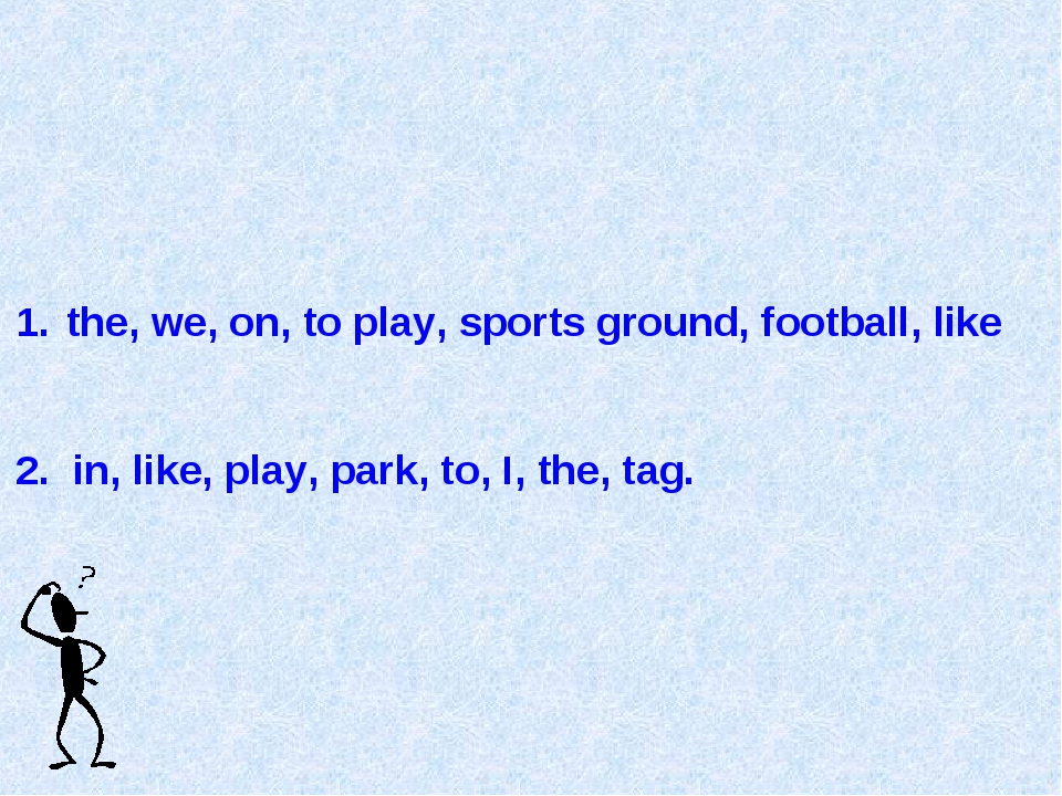 the, we, on, to play, sports ground, football, like 2. in, like, play, park,...