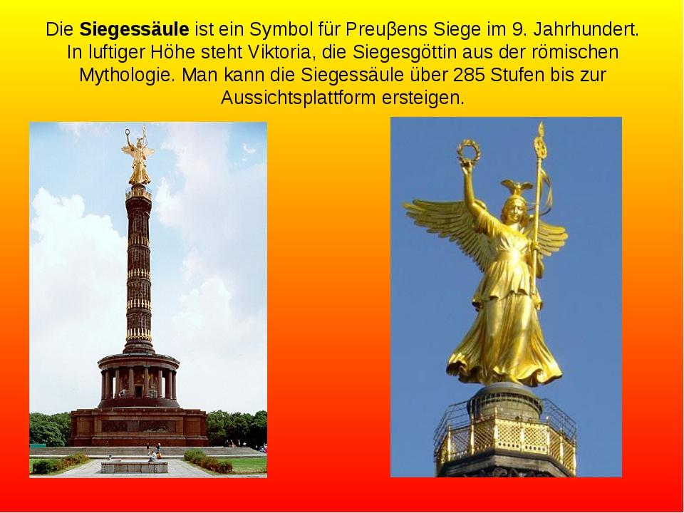 Die Siegessäule ist ein Symbol für Preuβens Siege im 9. Jahrhundert. In lufti...