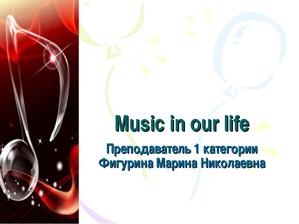 music in our life Enjoy classic love songs performed by some of the most talented artists ever to grace the airwaves.