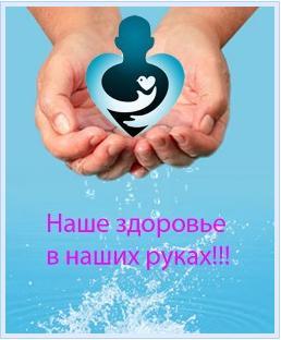 hello_html_m3b10d5bb.png