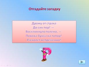 hello_html_1020e005.png