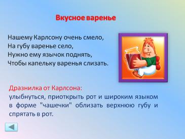 hello_html_16cdba90.png