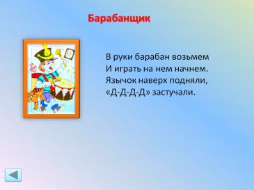hello_html_40e595e3.png
