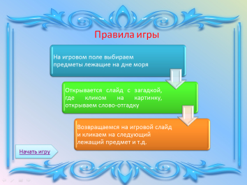 hello_html_60b32123.png