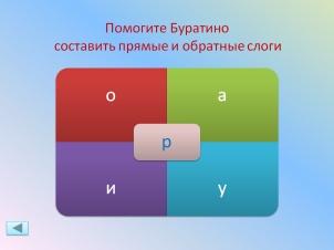 hello_html_m1e20a1c3.jpg