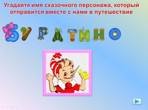 hello_html_m5e919a36.png