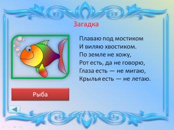 hello_html_m5f9fcab.png