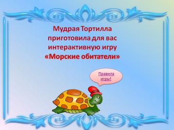 hello_html_m7e98683f.png