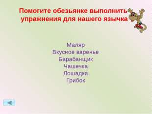 Информационные источники 1слайд Картинкаhttp://www.v3wall.com/ru/html/pic_sho