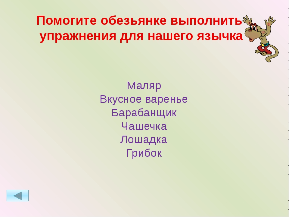 Информационные источники 1слайд Картинкаhttp://www.v3wall.com/ru/html/pic_sho...
