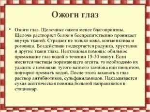 Информационные ресурсы www.hh.com.ua stalker-gamer.ucoz.ua www.detskij-dvorik