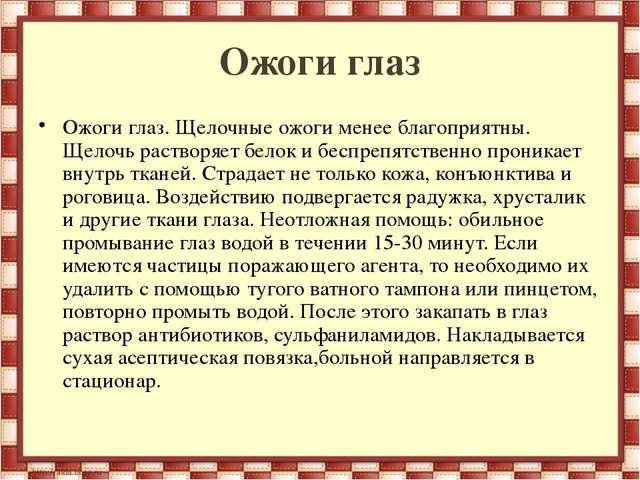 Информационные ресурсы www.hh.com.ua stalker-gamer.ucoz.ua www.detskij-dvorik...