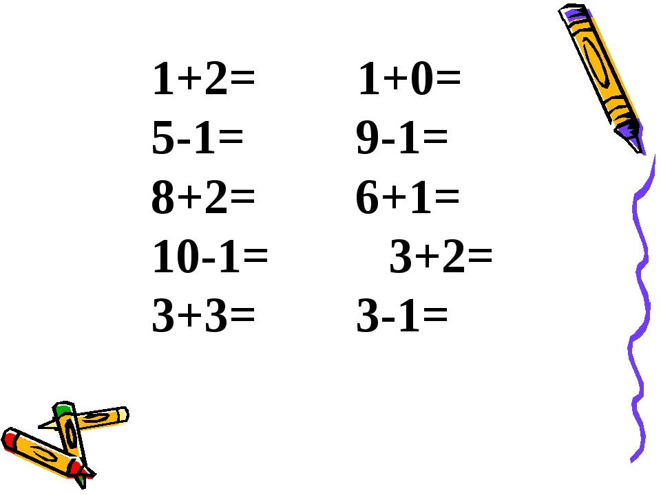 1+2= 1+0= 5-1=  9-1= 8+2=  6+1= 10-1=  3+2= 3+3=  3-1=