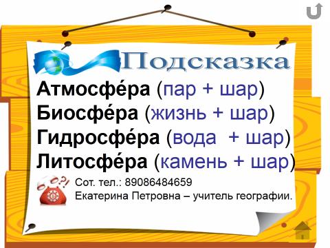 hello_html_627b1262.png