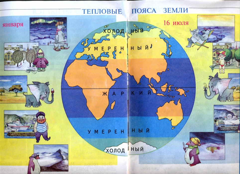 http://fs.nashaucheba.ru/tw_files2/urls_3/1211/d-1210818/1210818_html_m16fb6e45.jpg