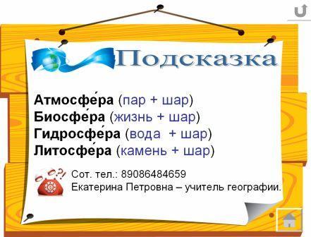 hello_html_m33f50919.jpg
