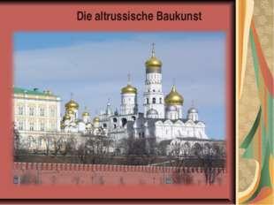 Die altrussische Baukunst