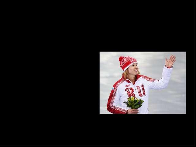 КОНЬКОБЕЖНЫЙ СПОРТ забег на 500 метров среди женщин Ольга Фаткулина Медаль: с...