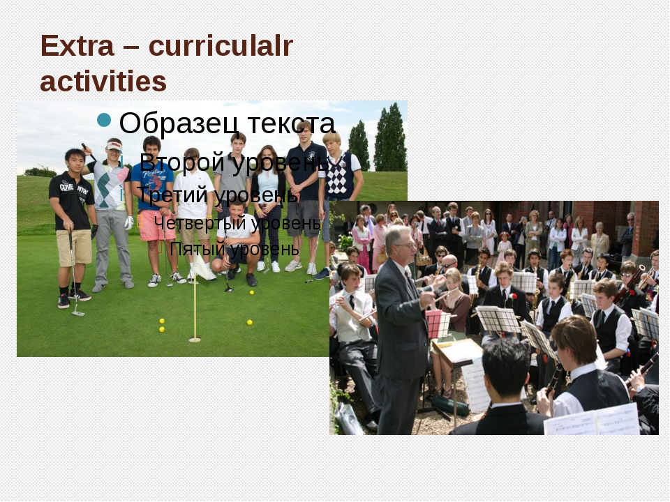 Extra – curriculalr activities