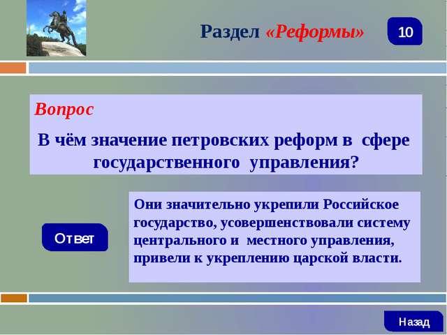 Вопрос Иностранец, генерал, служивший в русской армии ещё при Алексее Михайло...