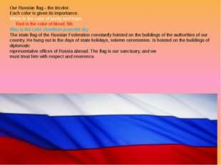 Our Russian flag - the tricolor. Each color is given its importance. White i