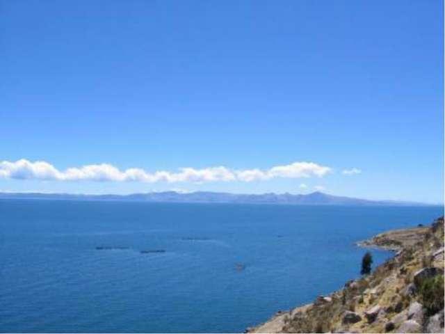 САМОЕ БОЛЬШОЕ ВЫСОКОГОРНОЕ ОЗЕРО: Титикака, 8248кв. км (3200кв. миль)
