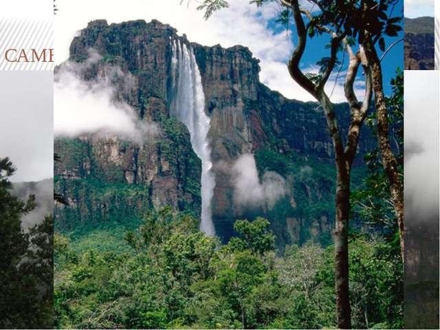 САМЫЙ ВЫСОКИЙ ВМИРЕ ВОДОПАД: Анхель (водопад Ангелов),, 979м (3212футов)