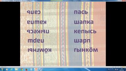 hello_html_m7f5ab411.jpg