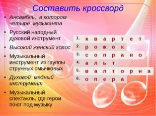 https://fs00.infourok.ru/images/doc/230/64372/1/310/img19.jpg