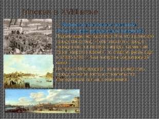 Москва в XVIII веке Изменение реки Москвы человеком. На Москве-реке нередки