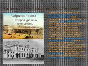 Изменения в Москве в годы реформ 60-70-х годов Решающее значение для развития