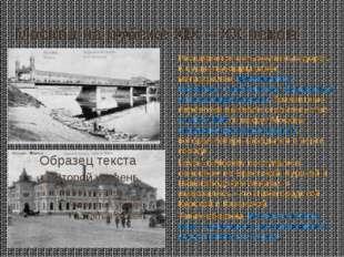 Москва на рубеже XIX – XX веков Расширяется сеть железных дорог. К существующ