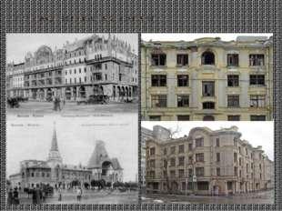 Стиль модерн ( начало века и сегодня)