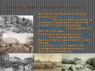 Проблемы и контрасты Москвы 20-30 –х годов XX века Московское градостроение