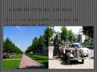 Цветной бульвар XXI века При реконструкции Цветной бульвар полностью изменился