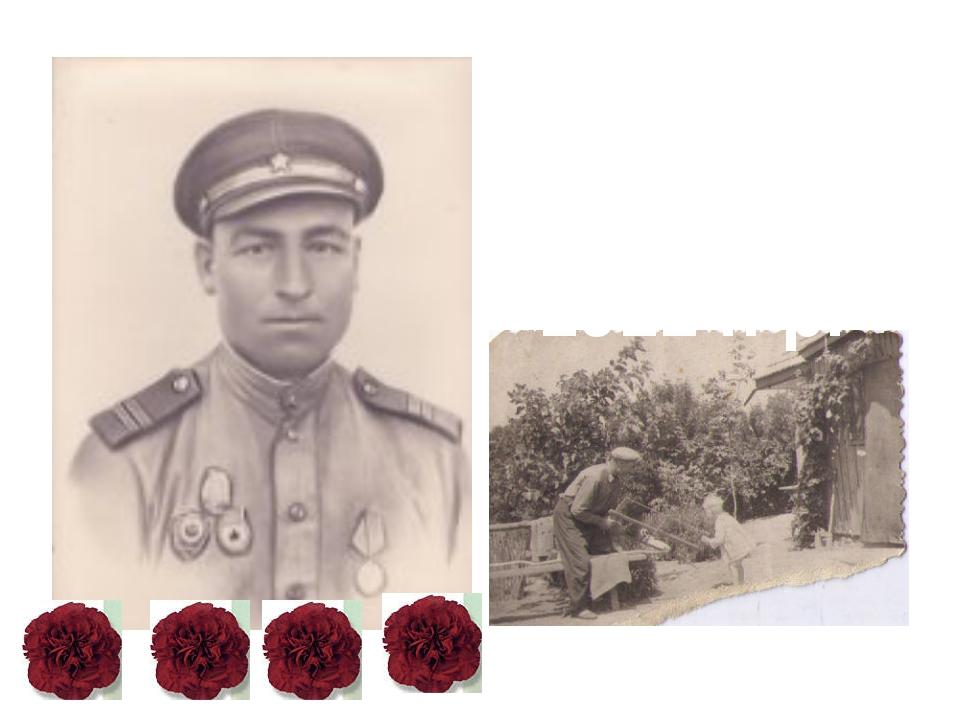 Сирко Терентий Михайлович 1911 г. р.