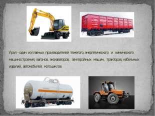 Урал - один из главных производителей тяжелого, энергетического и химического