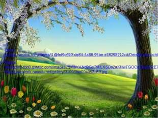 http://media.vorotila.ru/ru/items/t1@fef9c690-de84-4a88-95be-e3ff298212cd/Det