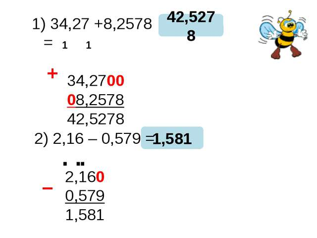 34,27 +8,2578 = 34,2700 08,2578 42,5278 42,5278 1,581 + − 1 1 2) 2,16 – 0,57...