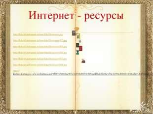 http://krkrub.kubannet.ru/userfiles/lihonosov.jpg http://krkrub.kubannet.ru/u