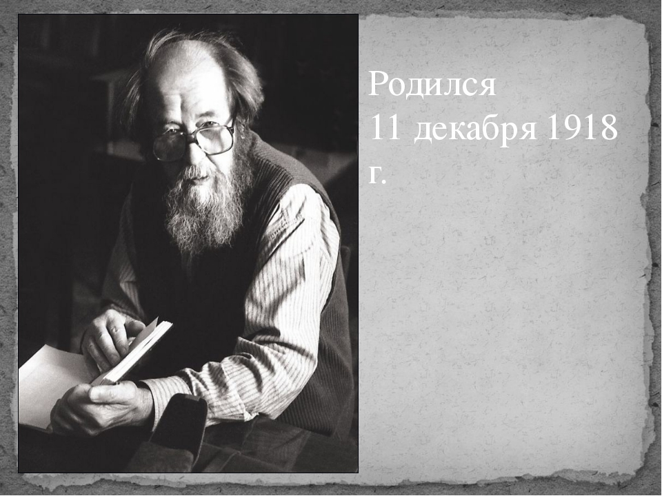 Родился 11 декабря 1918 г.